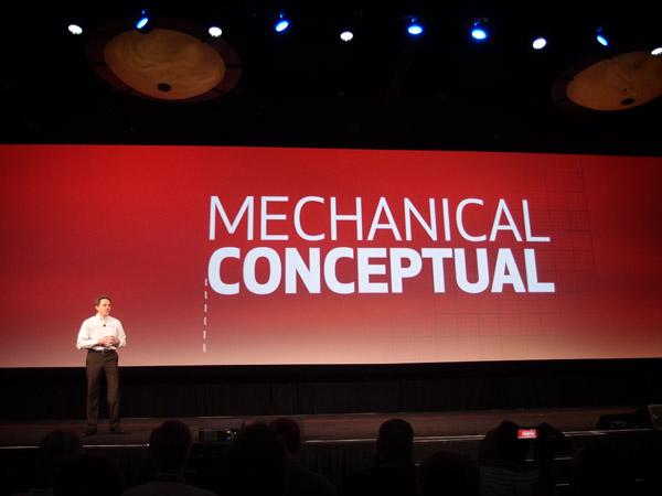 Šéf SolidWorksu Bertrand Sicot představuje novinku Mechanical Conceptual. Foto: Jan Homola