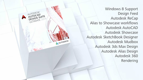 autodesk-autocad-design-suite-ultimate-2014