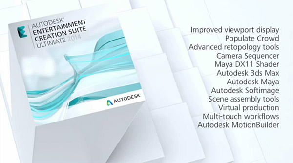 autodesk-entertainment-creation-suite-ultimate-2014