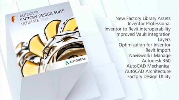 autodesk-factory-design-suite-ultimate-2014