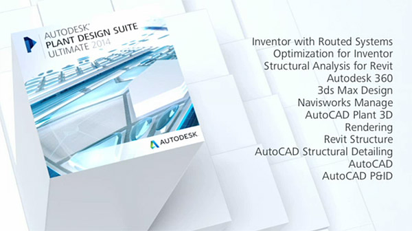 autodesk-plant-design-suite-ultimate-2014
