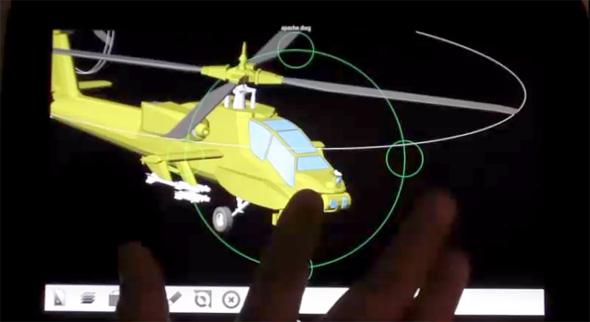 Mobilní prohlížeč CAD souborů na platformě IntelliCADu. Zdroj: ITC