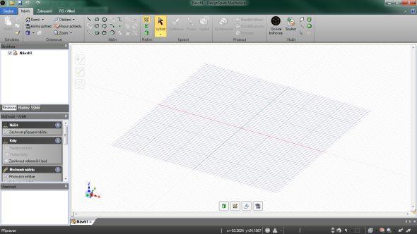 Pracovní prostředí, ani nabídka nástrojů v softwaru DesignSpark, vám dech nevyrazí. Jako první vlaštovka mezi bezplatnými 3D CADy ale potěší.