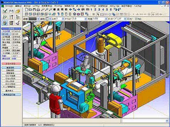 Fujitsu se chlubí, že jeho strojařský 3D CAD dokáže velmi rychle pracovat s obrovskými sestavami dílů. Zdroj: Fujitsu