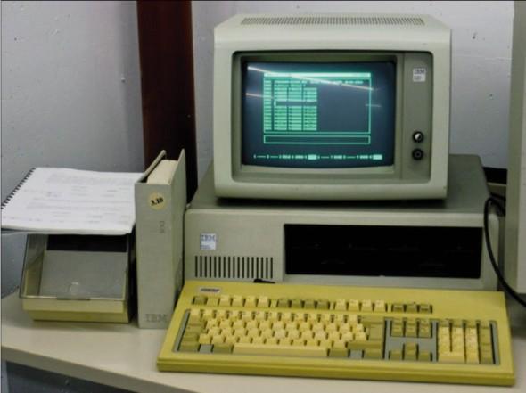 Tak to v osmdesátých letech začalo – NC editor Tebis v roce 1984.