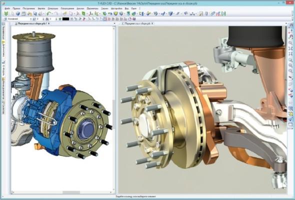 T-Flex CAD 14 dokáže díky podpoře technologie Nvidia CUDA generovat fotorealistické vizualizace v reálném čase.