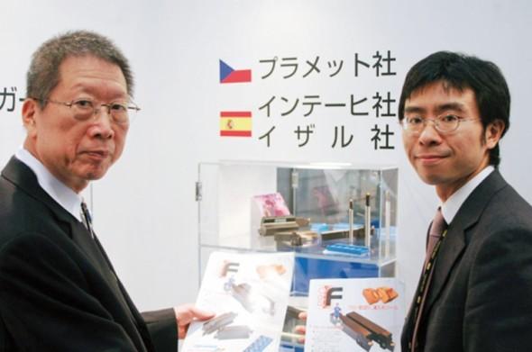 Hiroshi Nomura (vlevo) zastupuje českou značku nástrojů Pramet na japonském trhu. Rozhovor s ním si přečtěte na portálu PRŮMYSL.CZ.