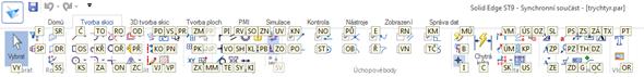 Druhý způsob je použití klávesové zkratky přiřazené přímo k jednotlivé funkci vyvoláme stiskem uřčené kombinace kláves. Například pro uložení aktivního dokumentu to je Ctrl + S. K ukládání dokumentu můžeme tedy využít obou způsobů. (Ctrl + Snebo Levý Alt + 1)
