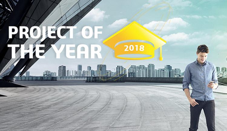 Soutěž pro studenty: Projekt roku 2018!